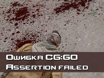 Бинд команды очистка карт CS GO