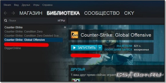 Вход в CS:GO