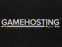 Игровой хостинг GHPRO.ru