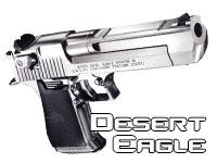 Пистолет Desert Eagle CS1.6