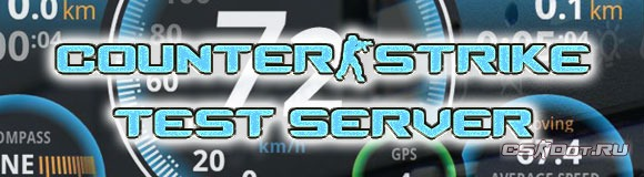 stcc the game demo dedicated server что это