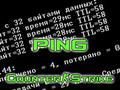 Ping в CS