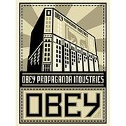 Спрей Индустрия пропаганды