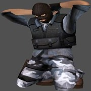 Спрей Террорист на коленях