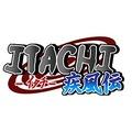 Спрей Itachi Logo