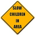Спрей Помедленней! Дети на территории