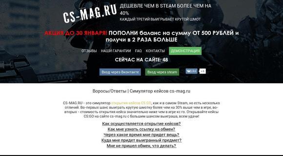 Cs-mag.ru
