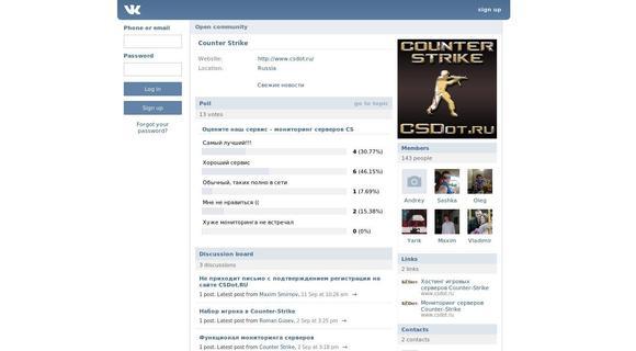 Csdot.ru - группа counter strike