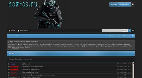 Forum.new-cs.ru