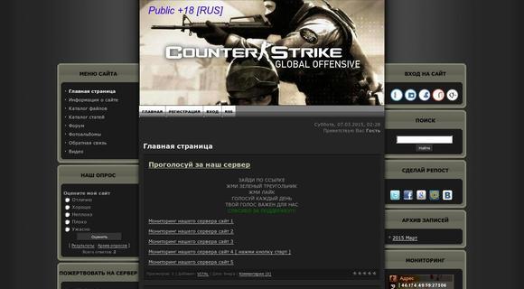 Public +18 [rus]