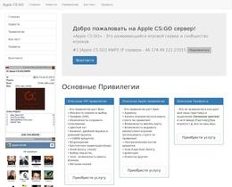 Apple cs:go