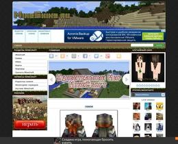 Minecraft портал