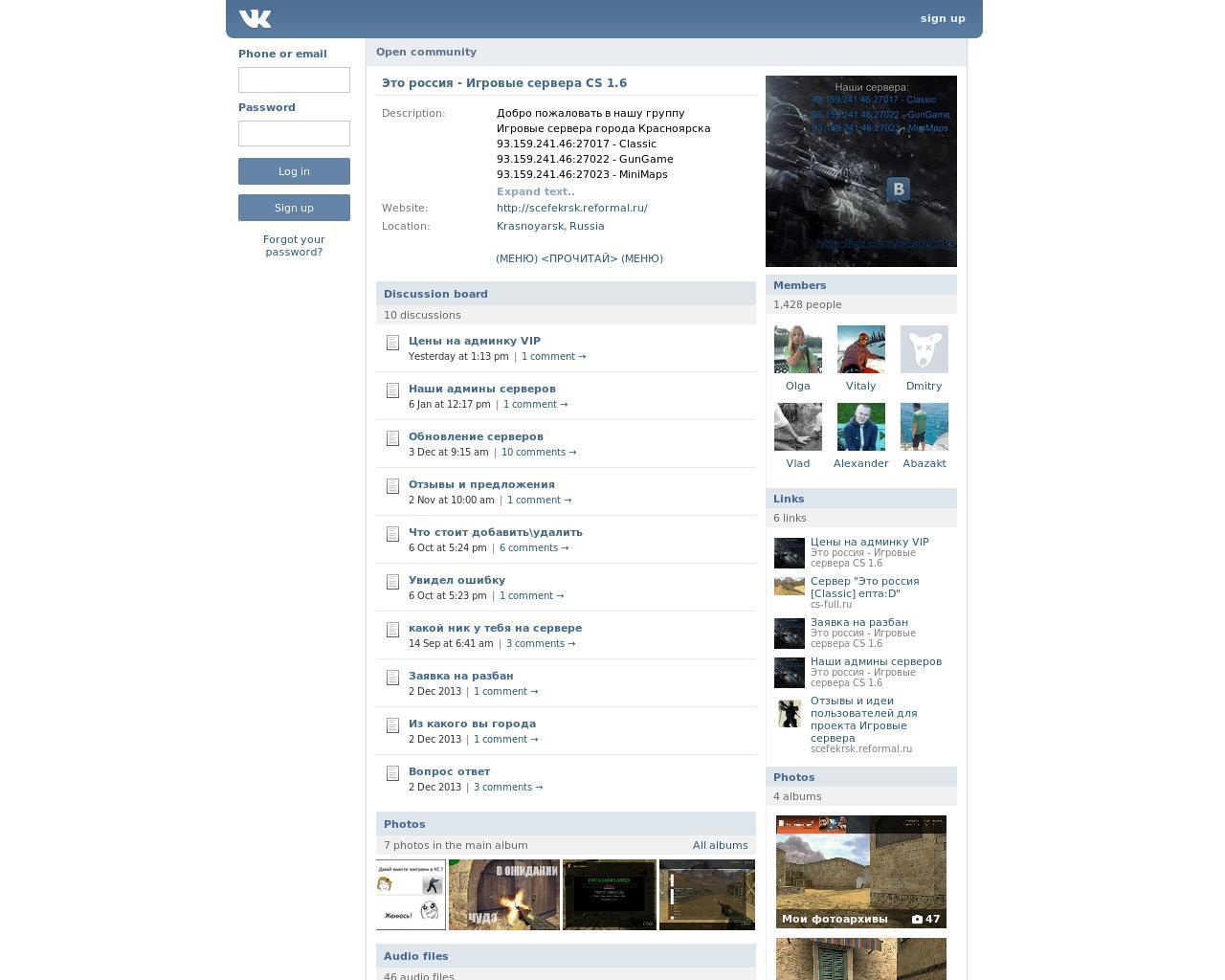 сайт компании автопарк днепропетровск